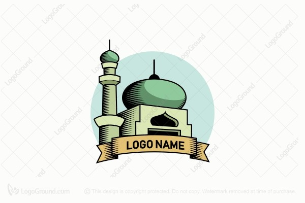 Logo for sale: Islamic Mosque Logo